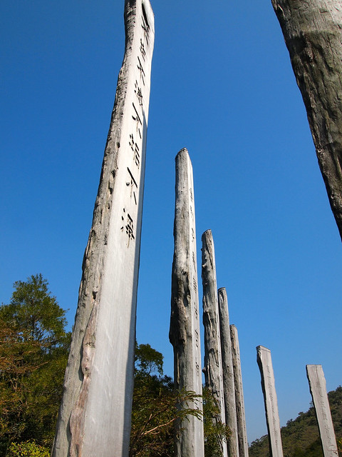 Wisdom Path, Lantau Island