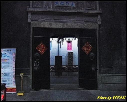 杭州 吳山天風景區 (清河坊) - 042