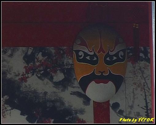 杭州 吳山天風景區 - 012 (城隍閣)