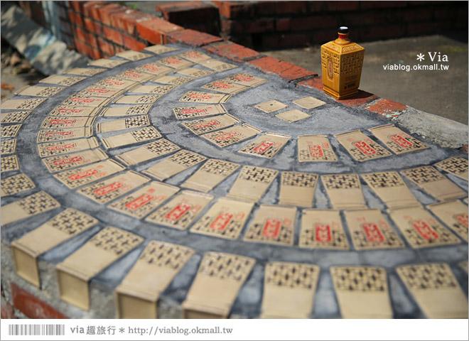 【台南後壁幾米】後壁土溝農村美術館‧農村就是美術館!幾米作品可愛現縱~11
