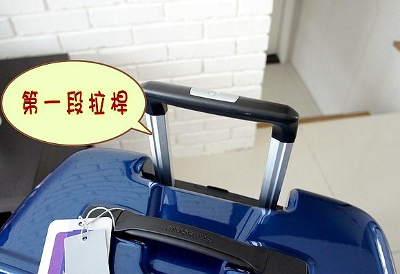 新秀麗行李箱10