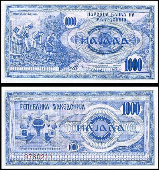 1000 Denárov Macedónia 1992, Pick 6a