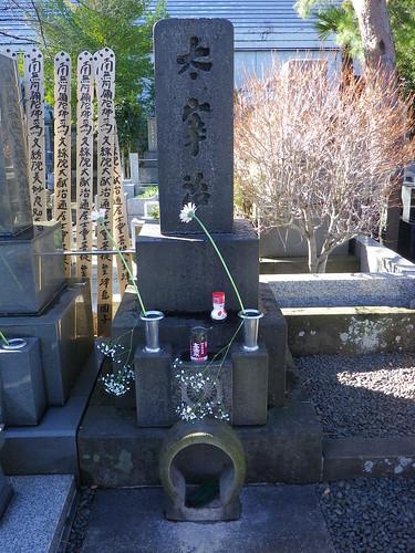 De muelas que duelen y tumbas visitadas