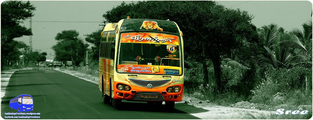 Sri VeeraSundari Route 6 Dharapuram - Muthukoundanpalayam Via ITI, Maharani College, Kundadam, Mettukkadai.