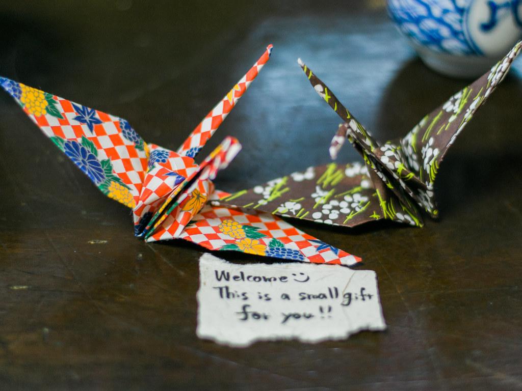 Origami from Ebisu Honten