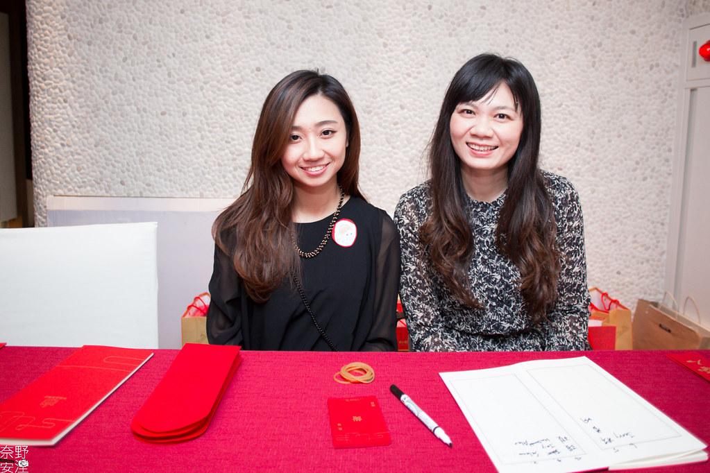 婚禮攝影-台南-訂婚午宴-歆豪&千恒-X-台南晶英酒店 (31)