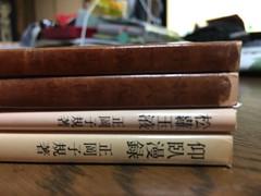 子規の随筆4部作