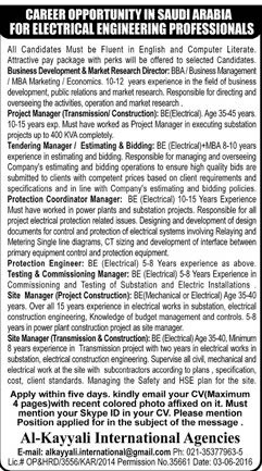 Professional Electrical Engineers Required Saudi Arabia