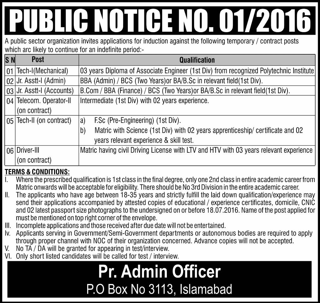 PO Box 3113 Islamabad Jobs