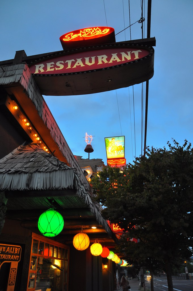 The Alibi Tiki Bar Portland OR 2015 Retro Roadmap