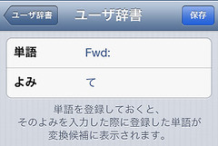 fwded_msgs (3)