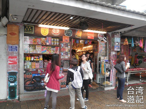 taiwan trip day 4 tamsui danshui taipei main station ximending 33