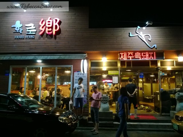 review - Jeju Island - Local food - Black Pork Heuk Dwaeji Street -011