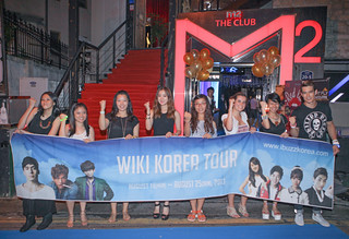 wiki-korea-tour.jpg