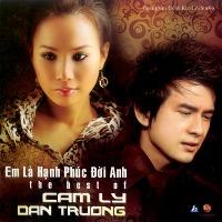 Đan Trường & Cẩm Ly – Em Là Hạnh Phúc Đời Anh (2009) (MP3) [Album]