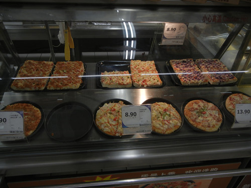 DSCN6317 _ Flat Breads and Pizzas, Supermarket, Shenyang, China