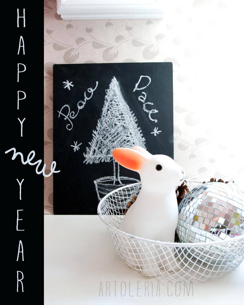 auguri nuovo anno 2014
