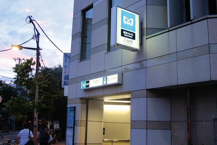 b3-1-001-割烹_____入谷_4番出口