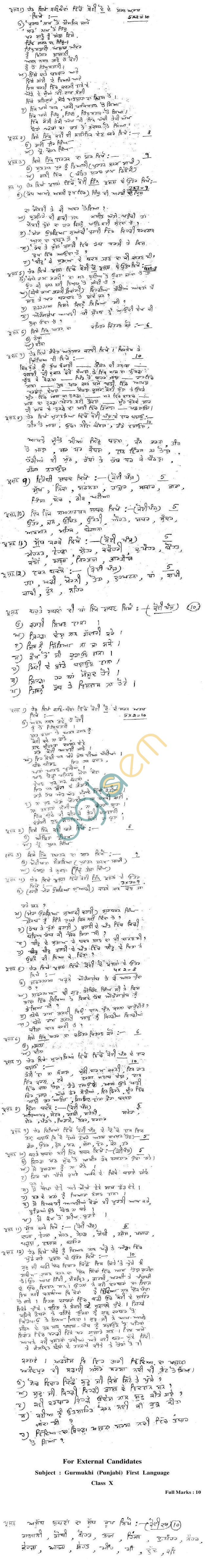 WB Board Sample Question Papers for Madhyamik Pariksha (Class 10) -Gurmukhi