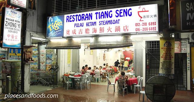 tiang seng taman desa restaurant