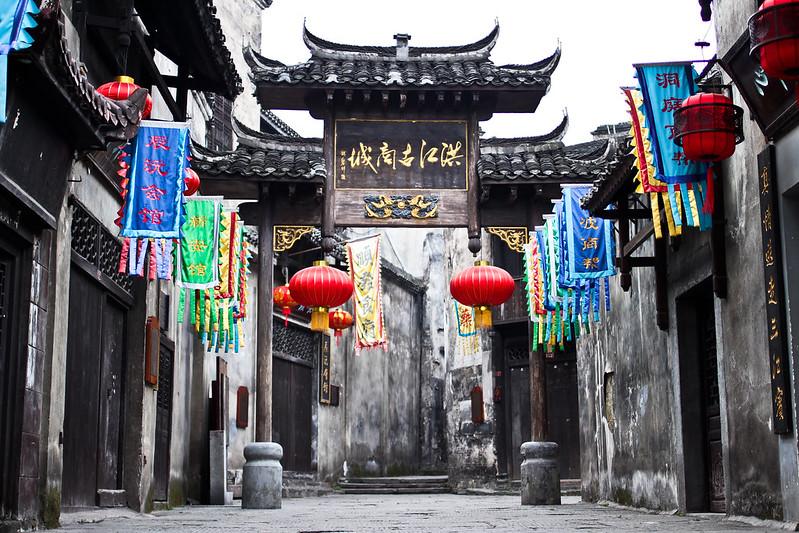 Entrada a la aldea tradicional de Hongjiang en Hunan.