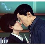 Wei and Teng 01