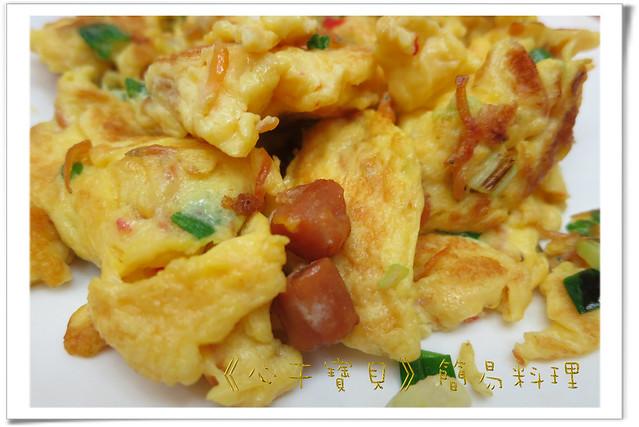 干貝簡易料理_「吻魚醬炒蛋」