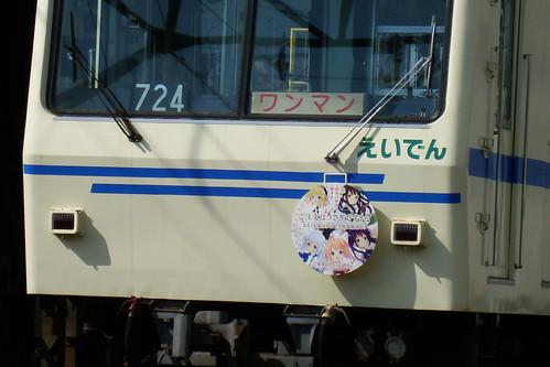 2014/05 叡山電車 ご注文はうさぎですか? ヘッドマーク車両 #02