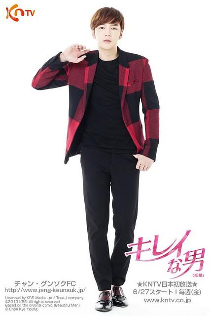 [Pics] Jang Keun Suk from KNTV twitter 14137703665_4debcdf981_z