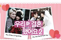 WGM Global Edition S2 Ep.6