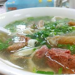noodle, bãºn bã² huế, noodle soup, sinigang, kuy teav, kalguksu, pho, food, canh chua, dish, soup, cuisine, nabemono,