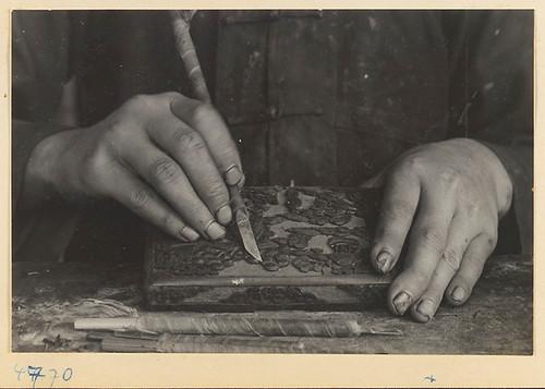 Hedda Morrison. China 1933-1946