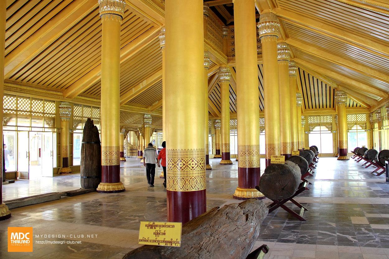 MDC-Myanmar-034