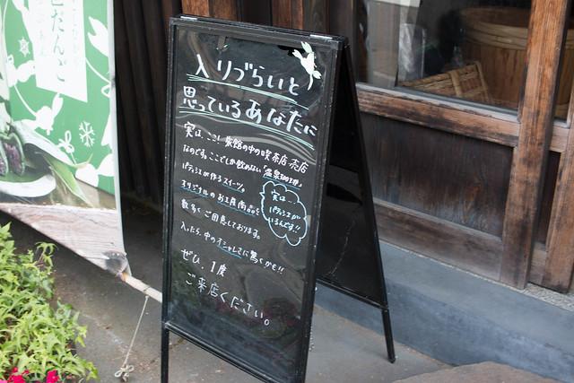 20150607-仙ノ倉山-0723.jpg