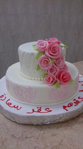 Erick San Jose's Cake