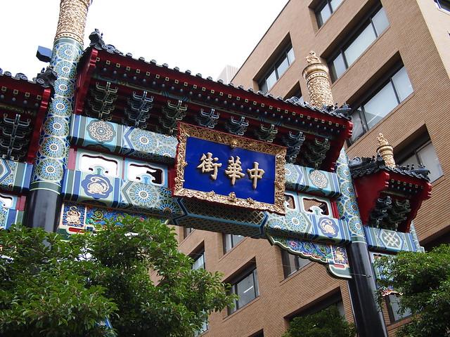 2016.5.20 中華街