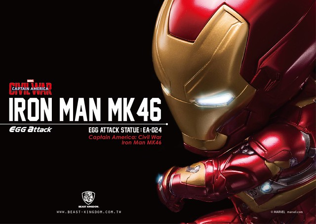野獸國 Egg Attack 系列【鋼鐵人馬克46】Iron Man MK46 EA-024