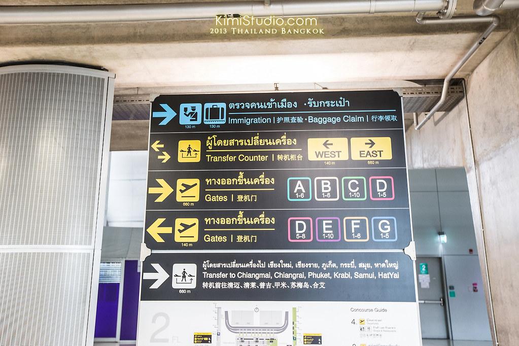 2013.04.30 Thailand Bangkok-009