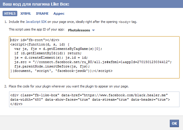 facebook-developers-code