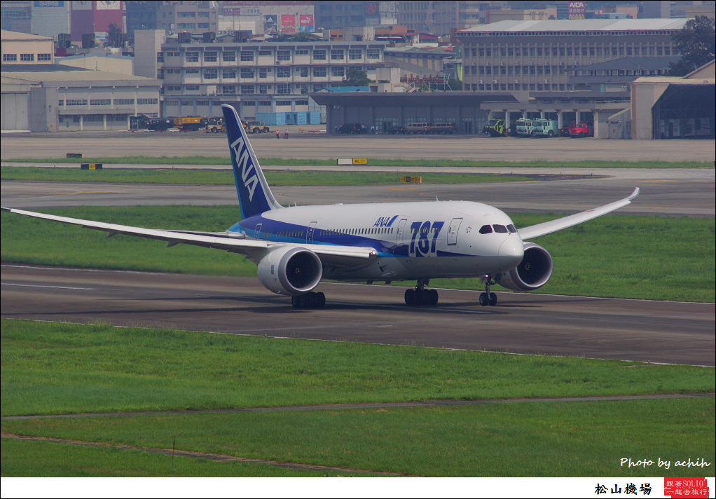 All Nippon Airways - ANA JA808A-017