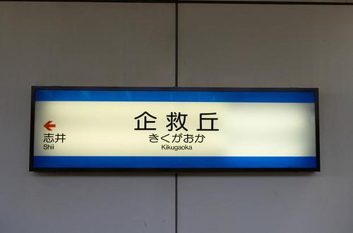 130505 172.jpg