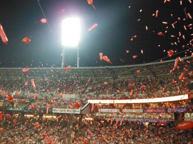Carp Balloons Flying!