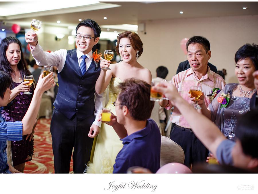 士傑&瑋凌 婚禮記錄_00175