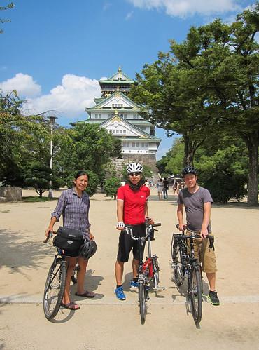 Osaka Castle #2