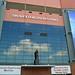 Small photo of Sir Alex Ferguson Stand, Old Trafford