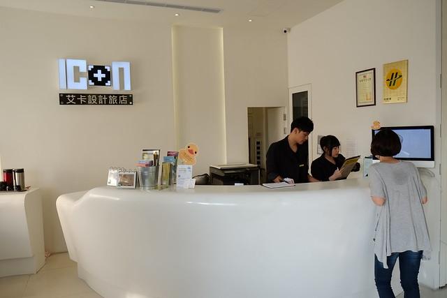 艾卡設計旅店 - 強生與小吠的Hyper人蔘 - 痞客邦PIXNET