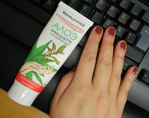 Новая заря крем для рук