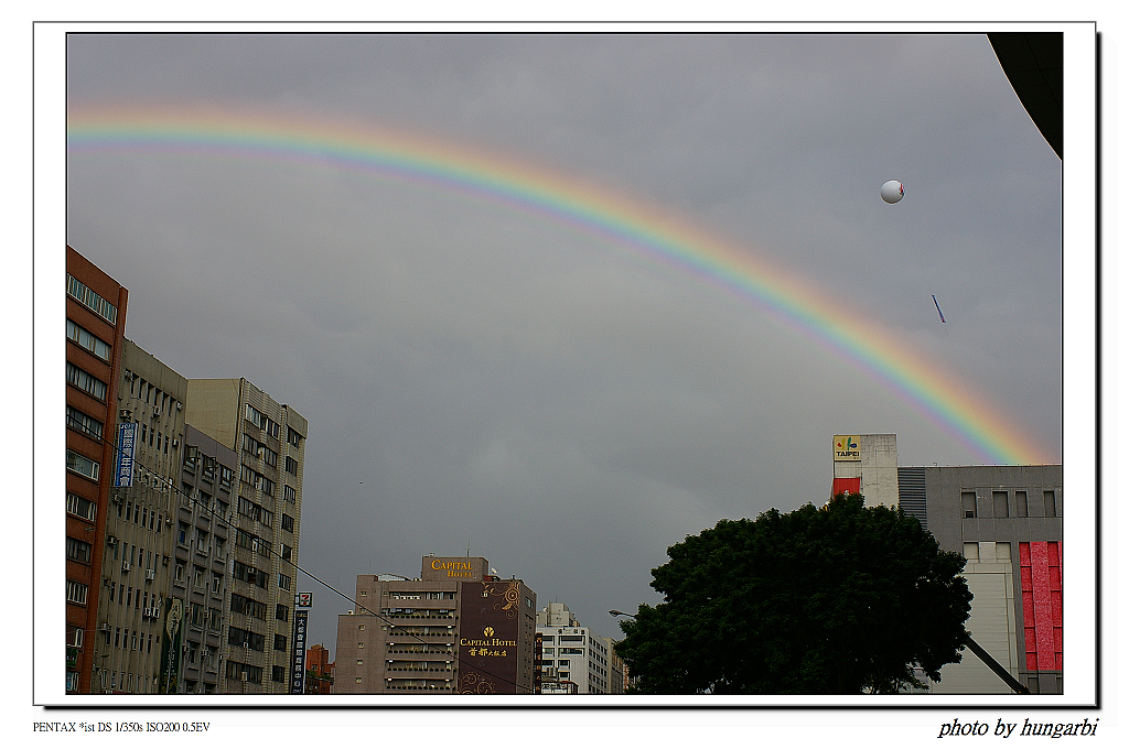 遇見...幸福的彩虹!