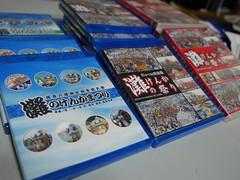 灘のけんか祭り DVD Blu-ray リリース