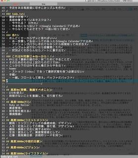 スクリーンショット 2013-11-10 21.21.54